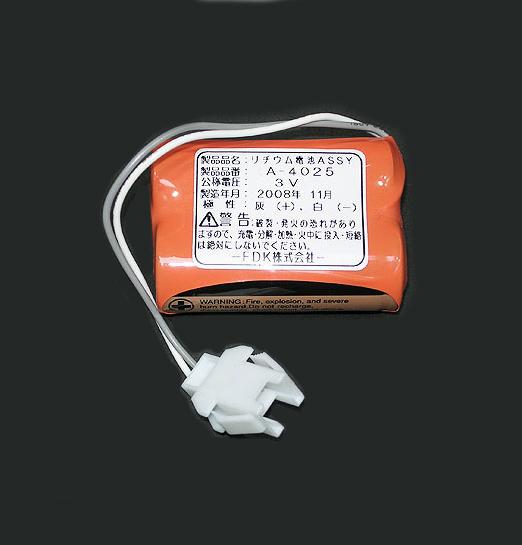 日本 INAX A-4025 尿斗感應器電池 (AMU-132SM專用)