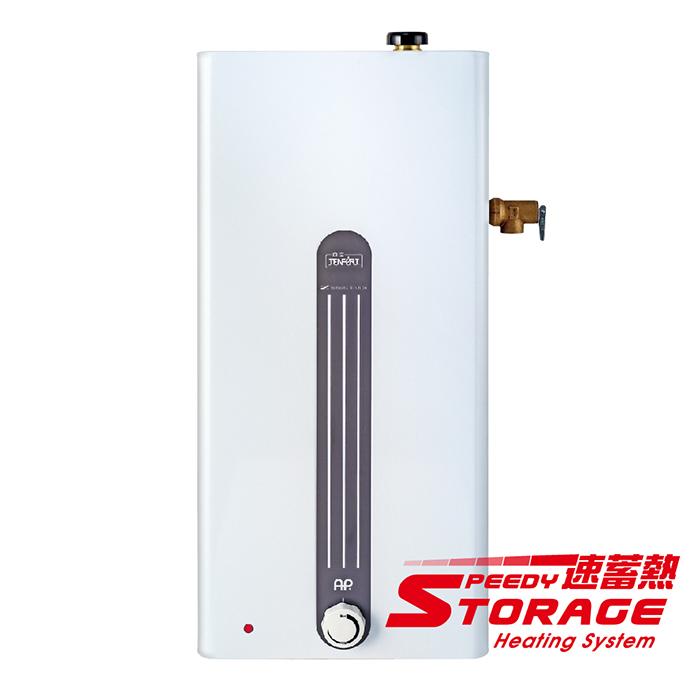 JENFORT真富 JHR(S) 儲水式電熱水器, 方形直掛牆中央式系列 (單相220V - 3或4kW)