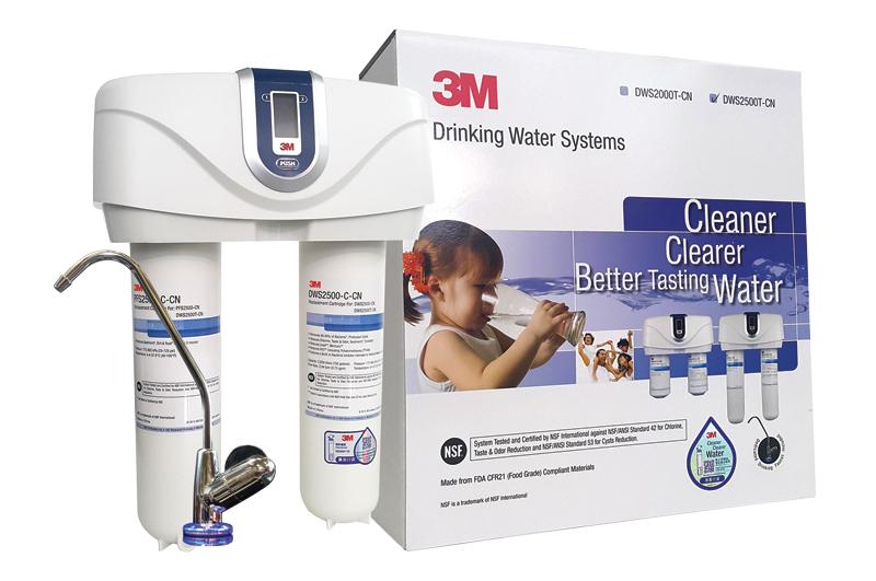 3M DWS2500T-CN 智能淨水系統連LED龍頭 (枱下安裝)