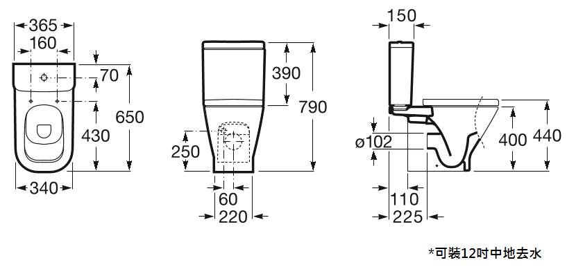 西班牙 ROCA Gap-2 相連式自由咀座廁 配油壓廁板白色