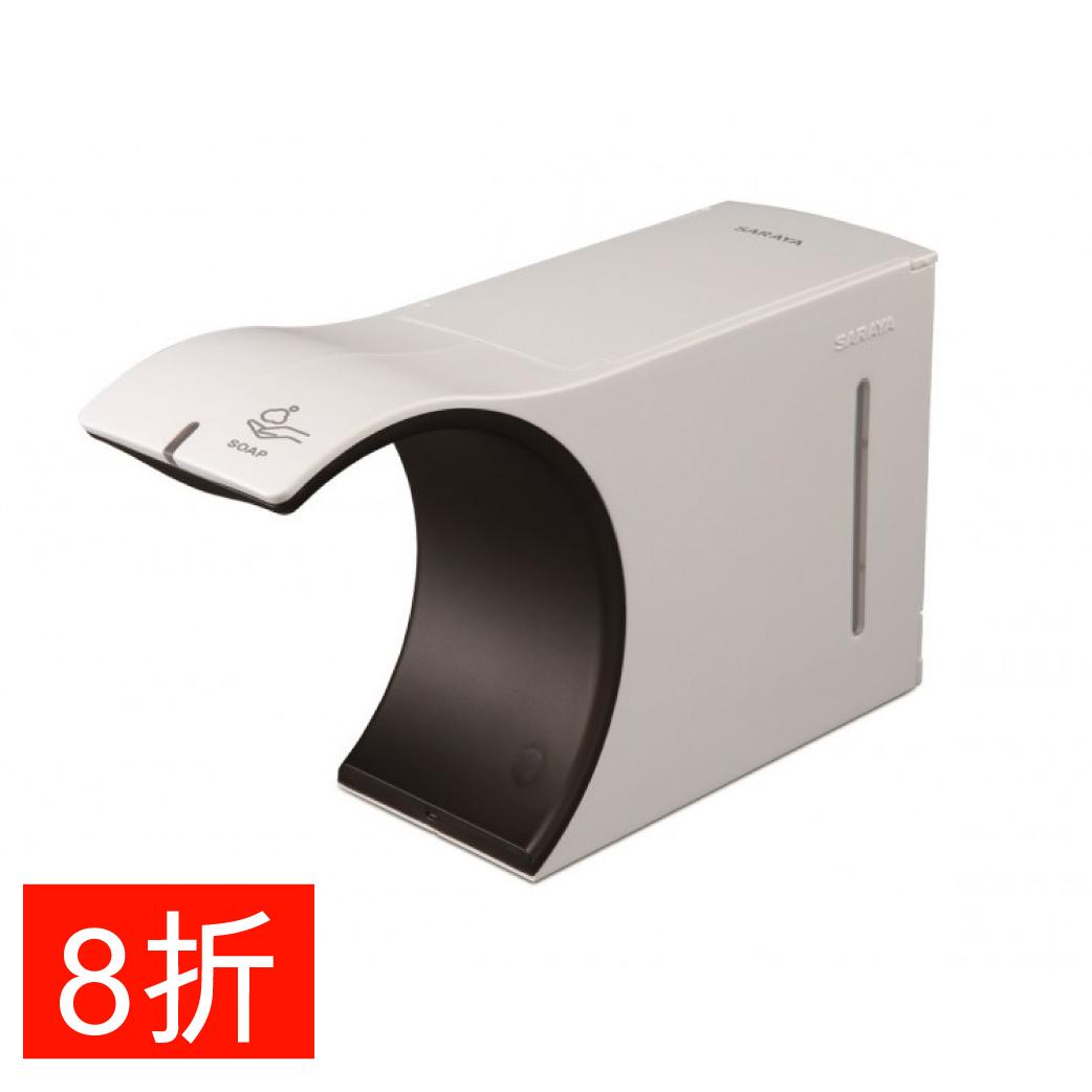 SARAYA Elefoam 2.0 自動感應泡沫潔手液機 白色