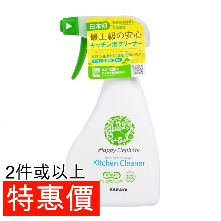日本製 SARAYA Happy Elephant 廚房泡沫清潔劑 300ml