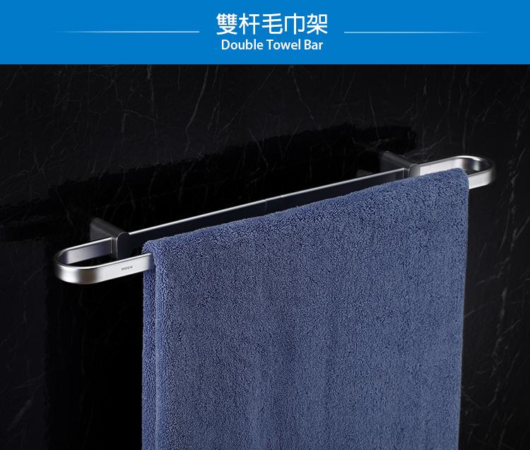 美國 Moen Alisa ACC2402 鋁合金掛牆雙杆毛巾架 650mm 活動安裝牆托 (磨砂色)