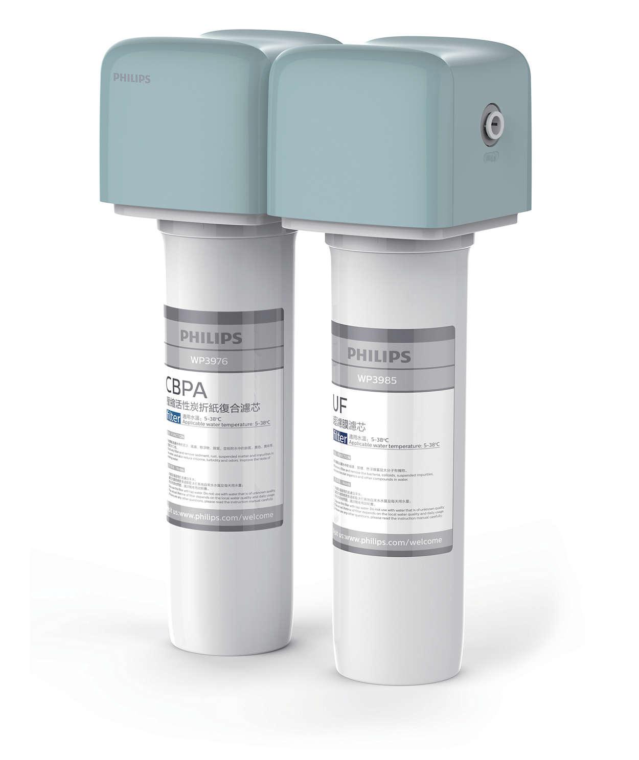 Philips 飛利浦 AquaShield WP4141 家用高效超濾廚下式濾水器 配原裝飲水龍頭 送安裝(價值$480)