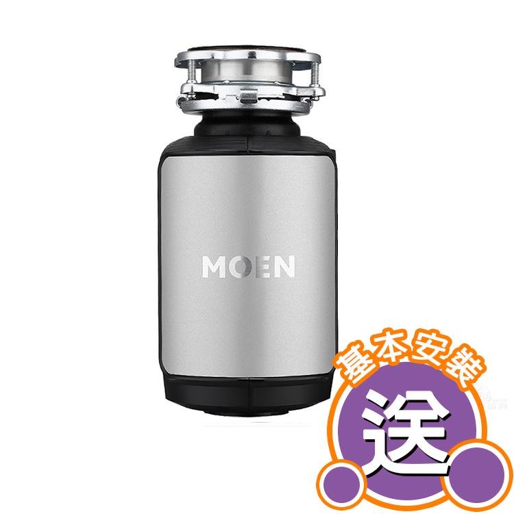 美國 Moen GX50MCL 高效廚餘處理器 1/2匹馬力 包基本安裝 1年上門維修保養