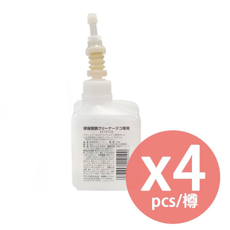 SARAYA 41910 日本製座廁除菌液 250ml (4樽裝)