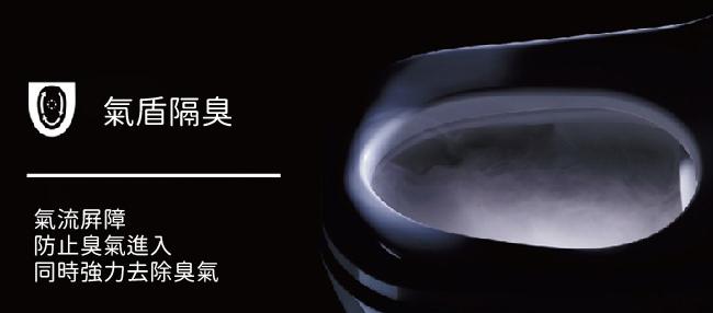 日本 INAX SATIS G CEIX5321-1120510C0 地去水智能座廁